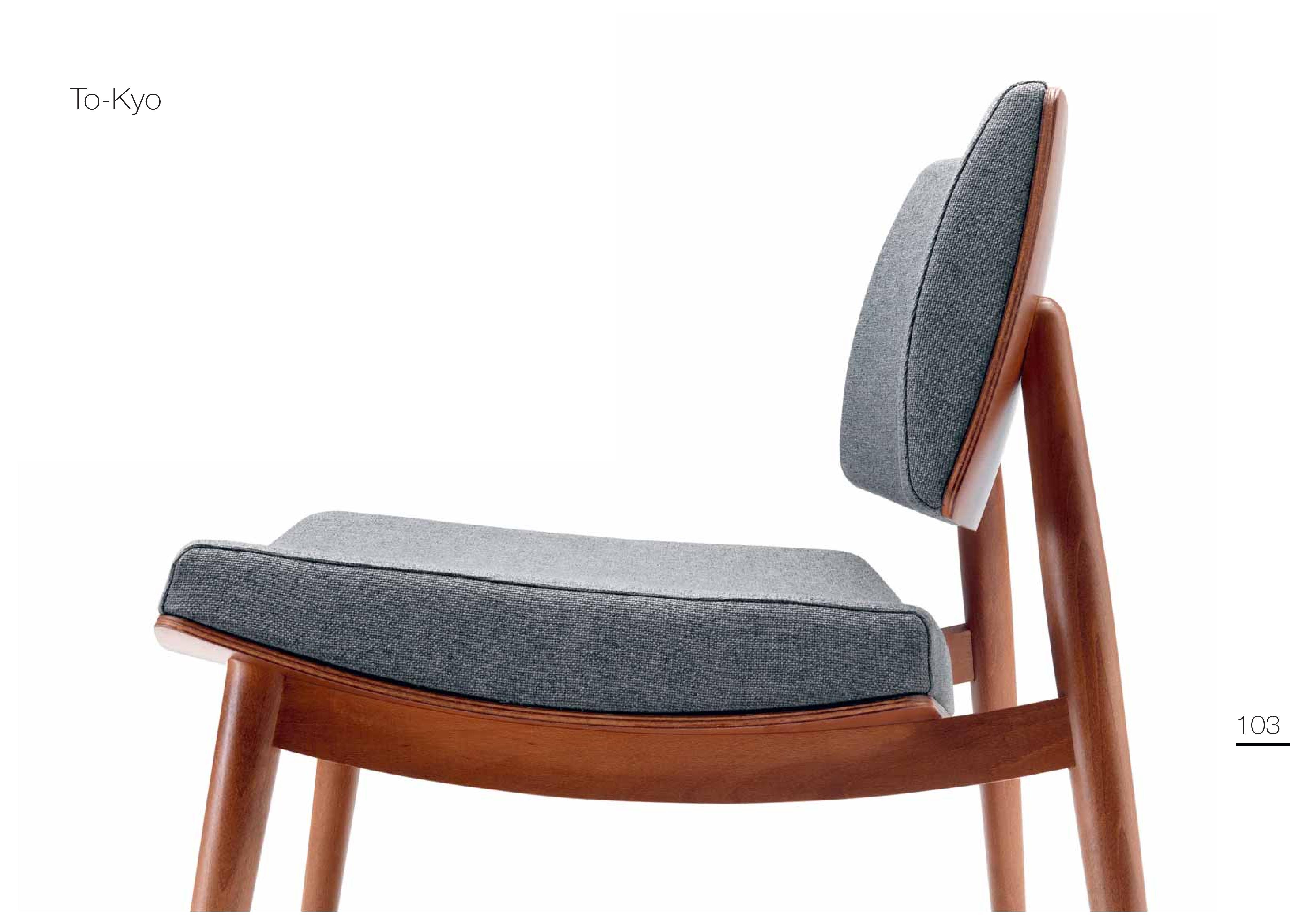 krzesło to kyo metalmobil